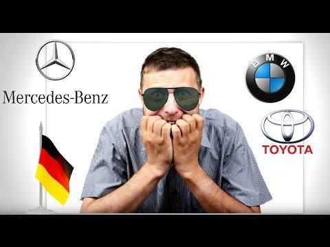 2017 цены на автомобили в германии.