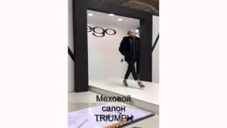 Меховой салон TRIUMPH и ego(Коллекция 2015 года! Показ от всемирно известного бренда ego норковые шубы blacknafa и blackglama! Меховой салон Триумф..., 2015-03-26T10:02:29.000Z)