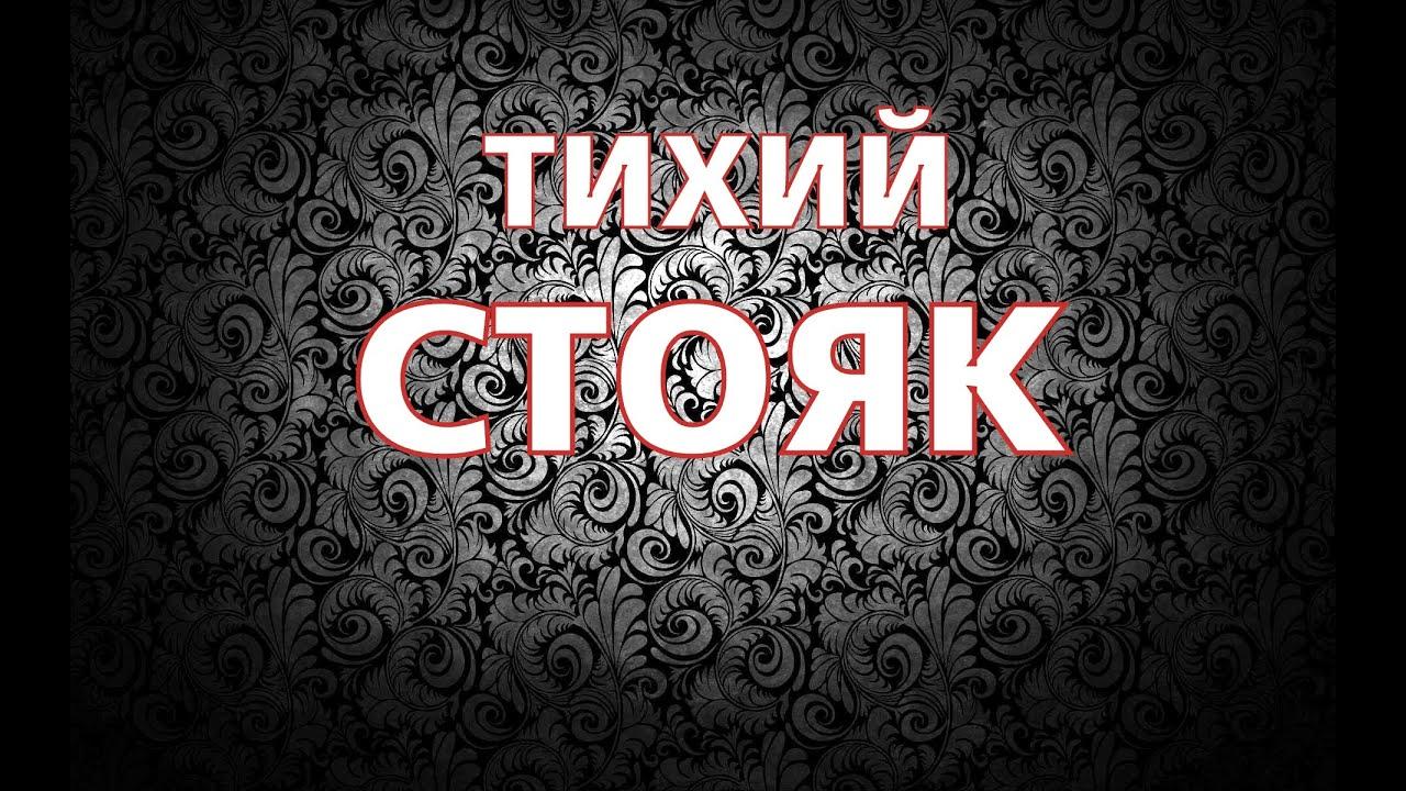 Купить трубы для наружной канализации в украине. Цены на пластиковые канализационные трубы и фитинги.