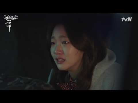 [Drama Clip] Goblin : Throwback When Gong Yoo slice the loan shark's car and the music was so epic..