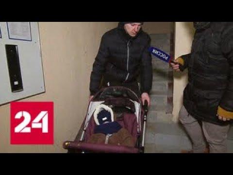 Фасад разваливается, лифта и вентиляции нет: в Люберцах людям сдали недоделанную новостройку - Рос…