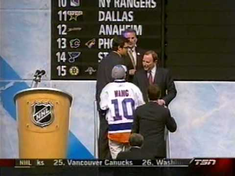 2010 NHL Entry Draft: # 5 Nino Niederreiter (New York Islanders)