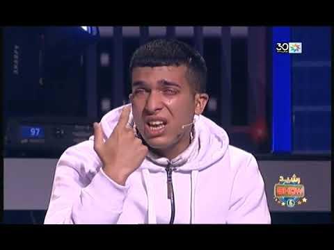 تعرض صلاح الدين قبل 5 سنوات لاعتداء من طرف شخصين فقد على إثره البصر.