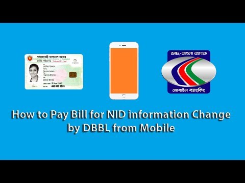 How to Pay Bill or Deposit Fee for NID Card info change by Dutch Bangla Bank from Mobile