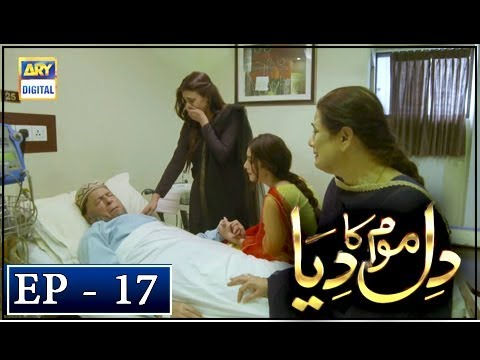 Dil Mom Ka Diya Episode 17 23rd October 2018 Ary Digital Drama