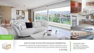 Вилла € 335 000 Недвижимость в Турции Алания(Хотите купить недвижимость в Турции? Узнать цены на недвижимость в Алания? Обращайтесь к профессионалам:..., 2015-07-27T09:59:05.000Z)