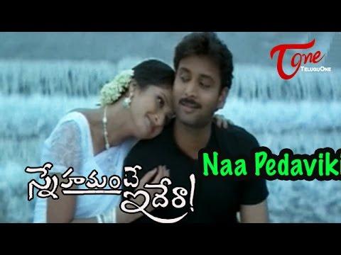 Snehamante idera telugu movie songs