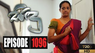 Sidu | Episode 1096 23rd October 2020 Thumbnail