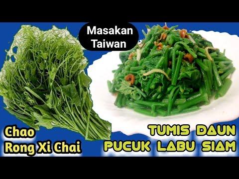tumis-daun-pucuk-labu-siam,-masakan-taiwan-(-chao-rong-xi-chai-)