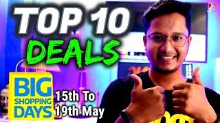 Top 10 Budget Deals on Flipkat Big Shopping Days Sale 2019 | 15th to 19th May | Data Dock