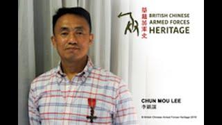 Lee, Chun Mou Interview