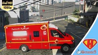 استعراض سيارات اسعاف المغربية الوقاية المدنية | grand theft auto v online PC