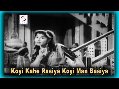 Koyi Kahe Rasiya Koyi Man Basiya   Lata Mangeshkar   Madari @ Chitra, Ranjan, Jayshree Gadkar