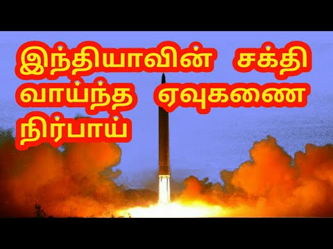 Indian powerful Missile Nirbhai successful test | Science and Tech Tamil