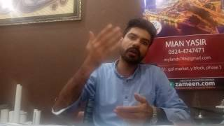 DHA Lahore Affidavit & Allocation Files