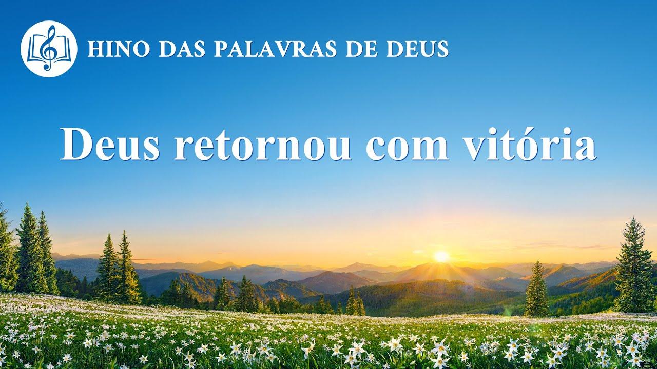"""Hinos de louvor 2020 """"Deus retornou com vitória"""""""