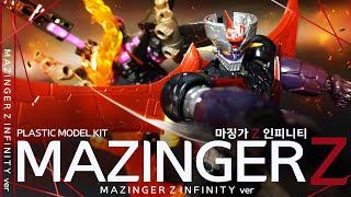 Mazinger Z I…