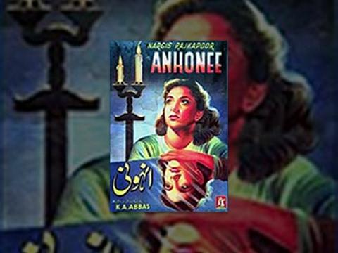 Anhonee (1952) || Nargis, Raj Kapoor || Bollywood Hindi Full Movie