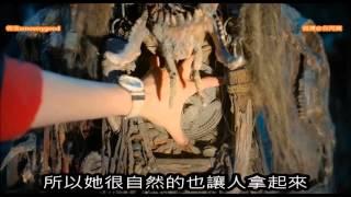 #234【谷阿莫】6分鐘看完2015電影《尋龍訣》