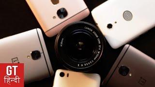 8 Cool Android Camera Tips and Tricks (Hindi - हिन्दी ) | GT Hindi