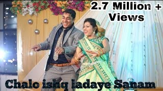 Most Amazing Old is Gold Couple Dance || Kisi Disco mein jayein ||