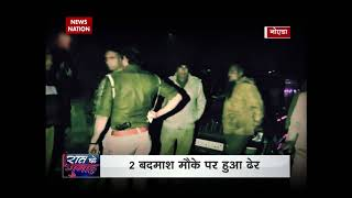 Two criminals shot, one injured after Police encounter in Noida Phase 2