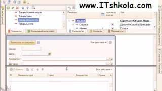 Чистов Разработка в 1С-Ч83 Java базовый курс Курсы 1с в москве Курсы бухгалтера онлайн Курсы языков