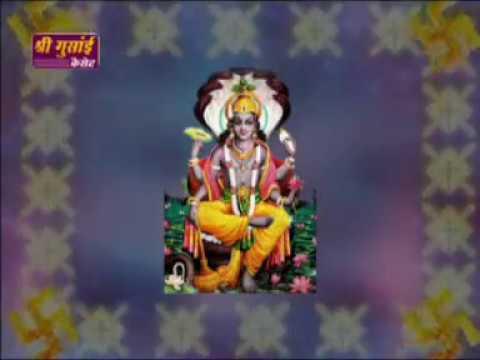 Gosai Ji Maharaj Junjala Bhajan