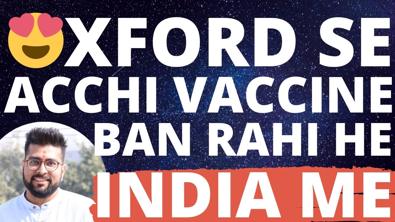 Corona Vaccine Update In Hindi - SII Started Nasal Covid-19 Vaccine Manufacturing  In India