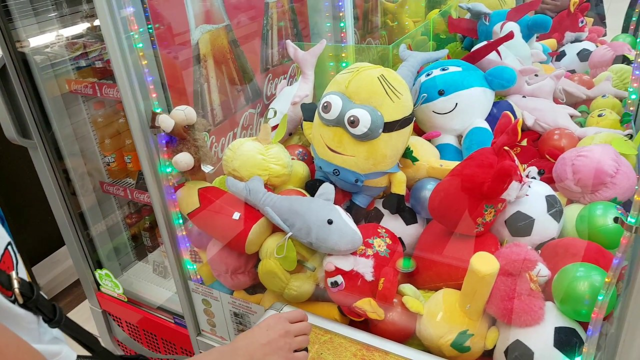 Игровые автоматы с игрушками онлайн