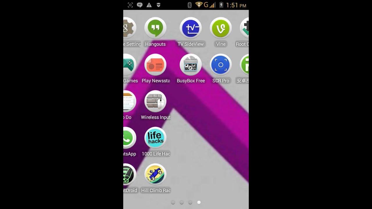 Mobile Info: Lenovo A316i Reset