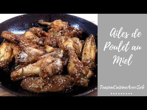 recette-ailes-de-poulet-au-miel-(tousencuisineavecseb)