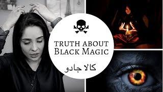 The Truth About Black Magic | Real Cure For Kala Jadu | Ask Farooq Bhai | Juggun Kazim