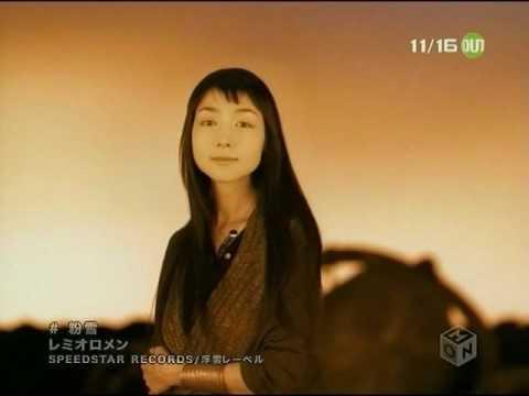 Konayuki - Remioromen - Un litro de lágrimas Canción Haruto - Aya