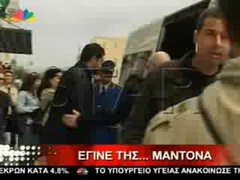 Madonna in Greece (fun in hotel) STAR NEWS!