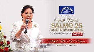 463 - Estudio bíblico: Salmo 25 - San Andrés (Colombia) Pa...