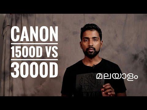Canon 1500D & 3000D Spec Talk (മലയാളം)