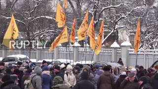 Ukraine  Protesters demand their money from failed Mikhailovsky Bank in Kiev