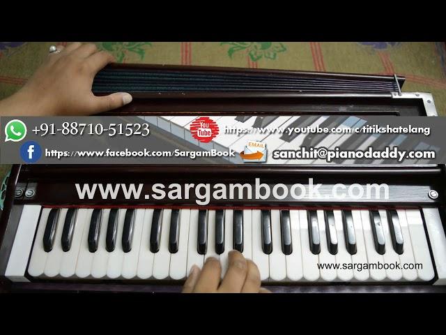 Govyachya Kinaryav (Marathi) Harmonium Lesson ~ Sargam Book