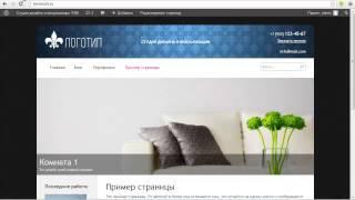 Работа со слайдом Проект Ивана Никитина