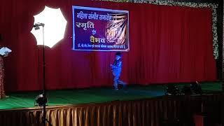 5 year old kids performance in Mahila sangeet