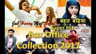 Box Office Collection Of Jab Harry Met Sejal Movie, Mubarakan, Lipstick under My Burkha Etc 2017