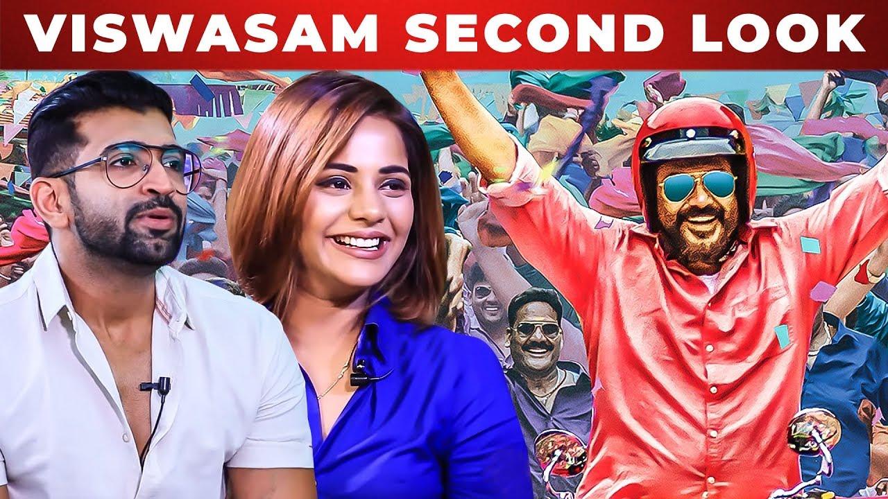 VISWASAM Second Look Celebrities Reaction - Arun Vijay