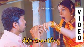 Ada Ennatha 😝 Love Folk Song 💞 Whatsapp Status Tamil 😍 Thalapathy