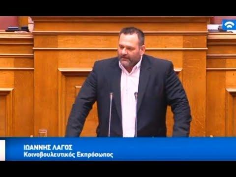 Γ. Λαγός προς ΠΑΣΟΚ: Επιστρέψτε τα κλεμμένα στον Ελληνικό Λαό!