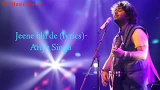 Khud Se Hi Karke Guftgu Koi Kaise Jiye Ishq To Lazmi Sa Hai Zindagi Ke Liye full song | Arijit Singh
