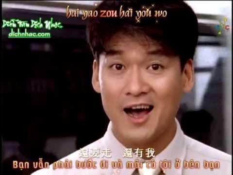 [dichnhac.com][Vietsub Kara] Bằng Hữu 朋友 - Châu Hoa Kiện 周華健
