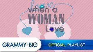 รวมเพลงรักเพราะๆ จากผู้หญิง - When A Women Love [GRAMMY BIG]