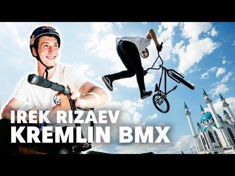 Would You Trick These Hits With No Brakes? | Irek Rizaev BMX Flow At Kazan Kremlin