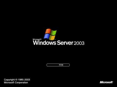 Hidden Windows Server 2003 Startup Sound